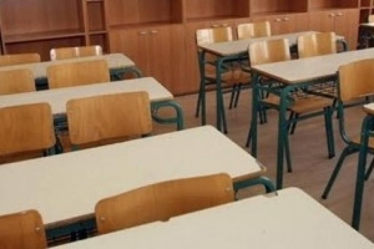 Απίστευτο: Δάσκαλοι πιάστηκαν στα χέρια μπροστά στους μαθητές τους