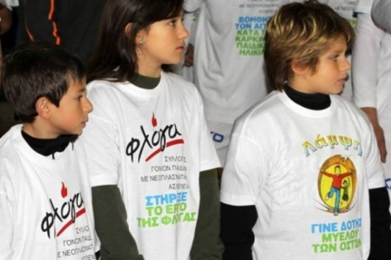 Super League: Η 25η αγωνιστική αφιερωμένη στα παιδιά (video)