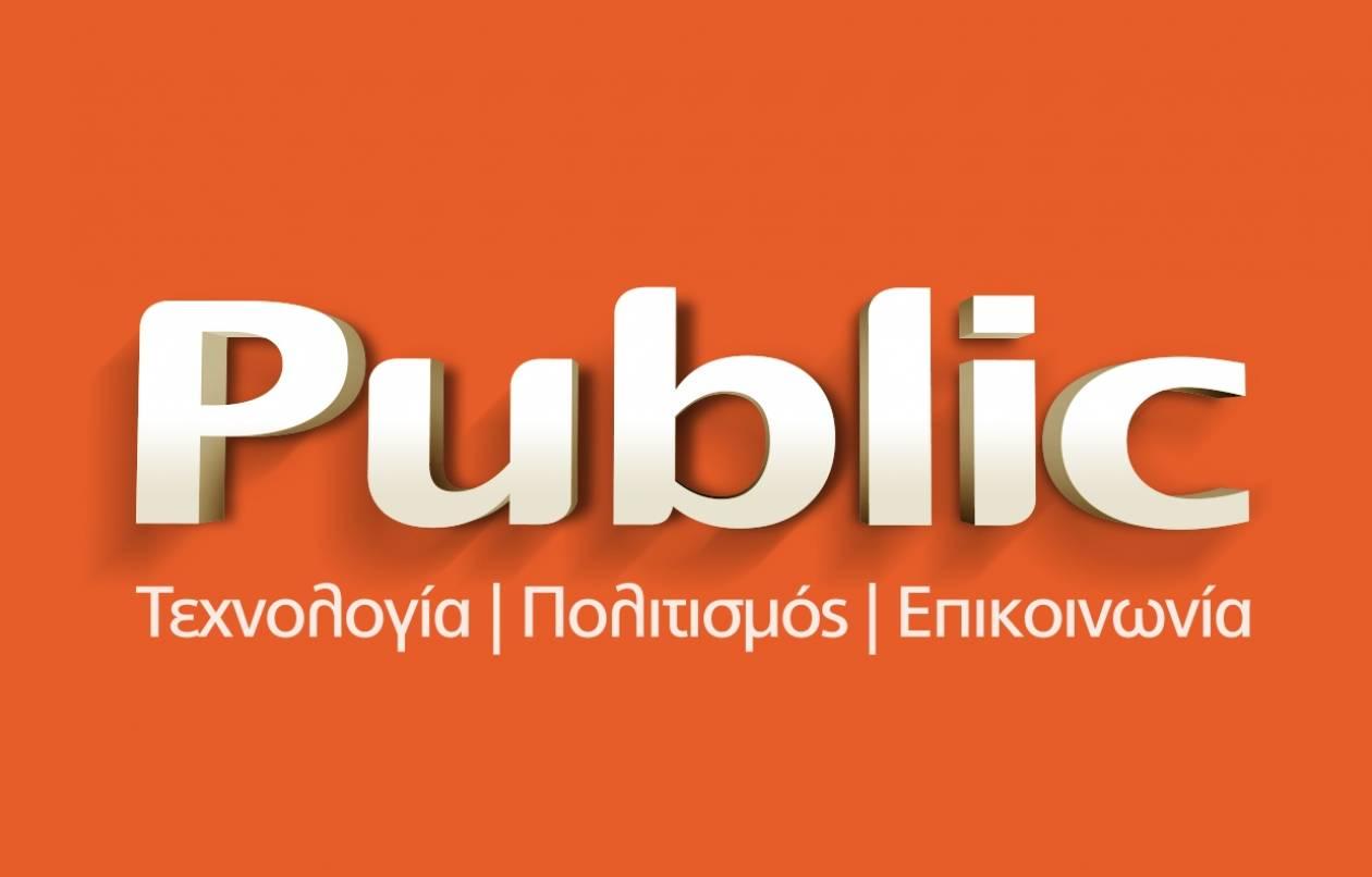 Linkedin workshop στο Public Συντάγματος!