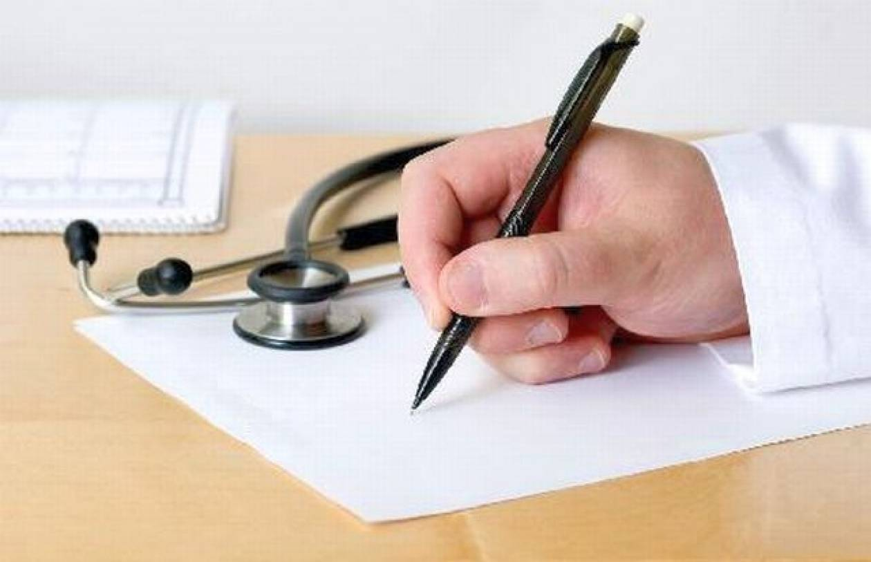 Λάρισα: Γιατρός συνταγογραφούσε ναρκωτικά!