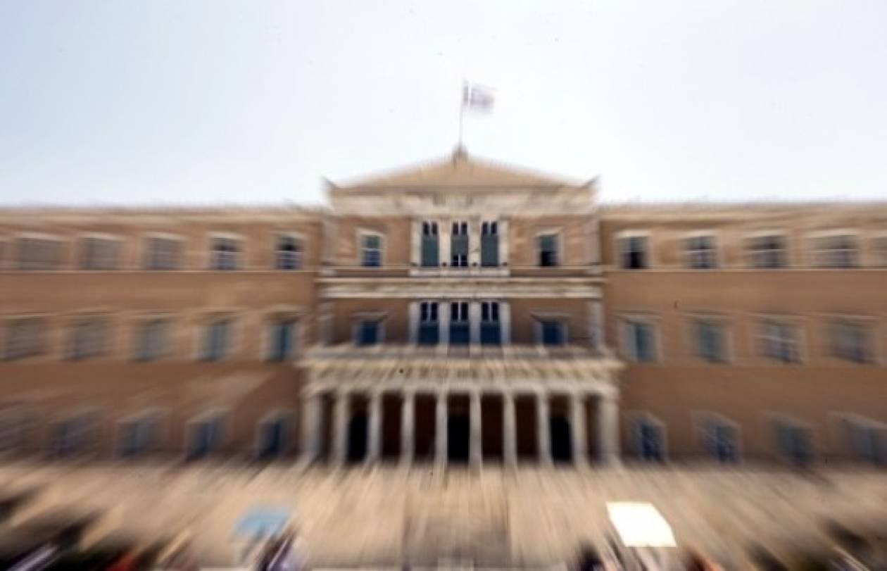 Περισσότερα από 1,2 εκατ. ευρώ για ίδρυμα της Βουλής