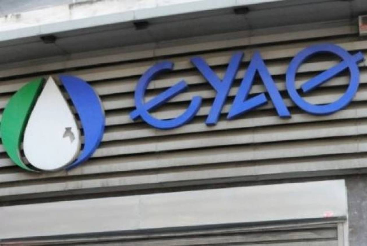 Θεσσαλονίκη: Νέα εισαγγελική έρευνα για την ΕΥΑΘ