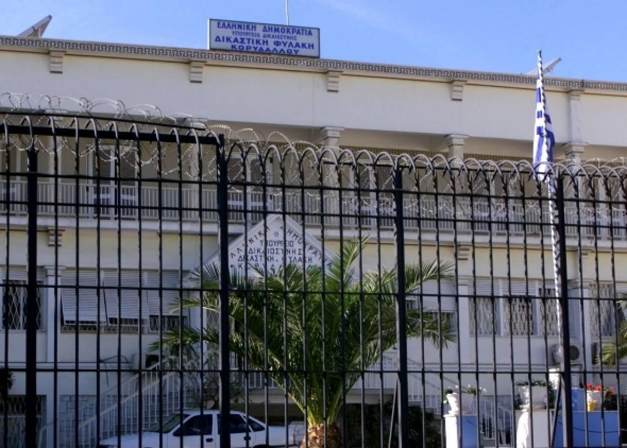 Αναστάτωση στον Κορυδαλλό με Τούρκους κρατούμενους