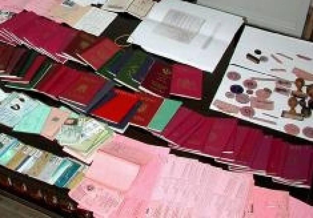 Συνελήφθησαν Ρουμάνες για πλαστογραφία