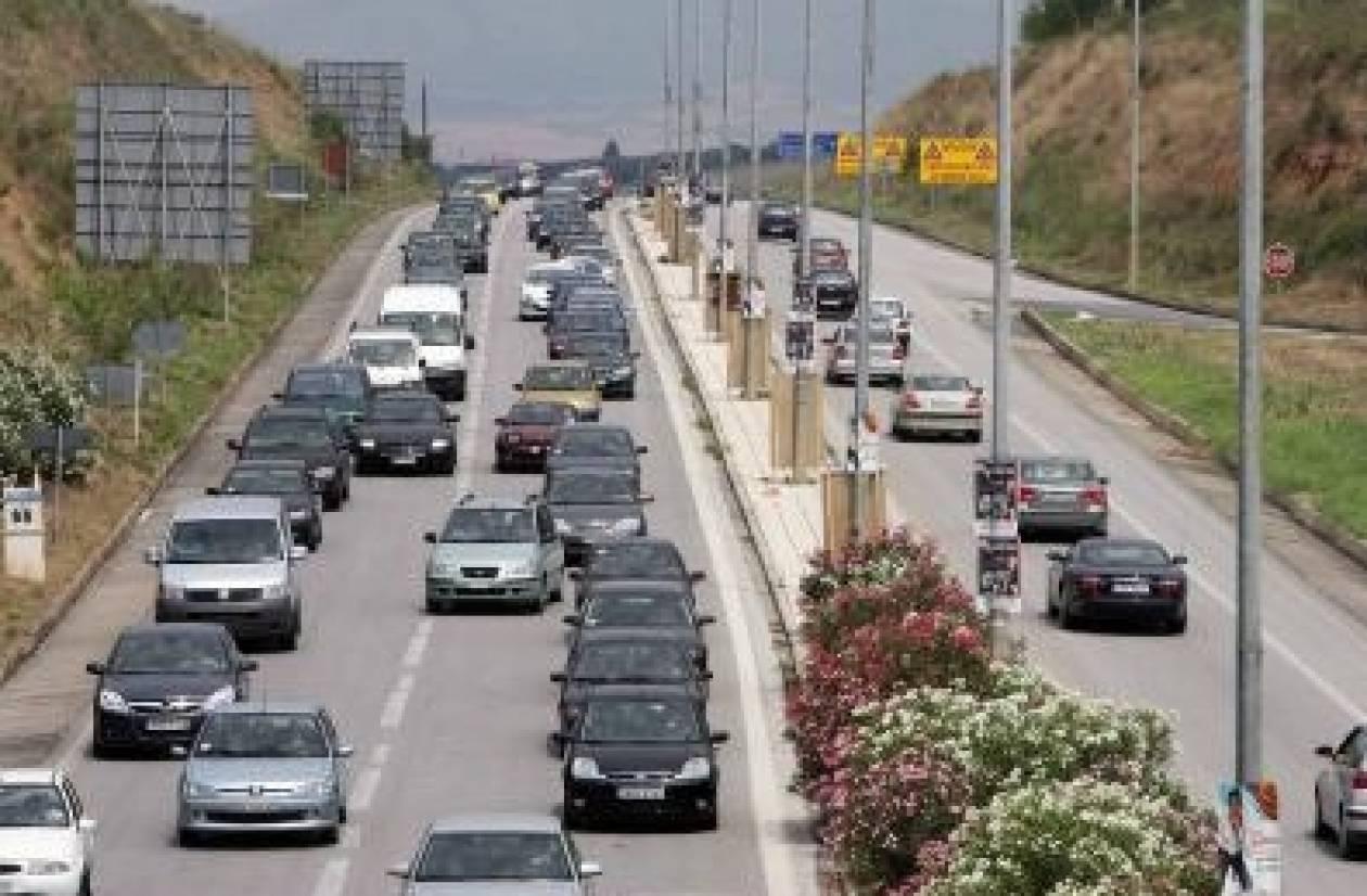 Αποκαταστάθηκε η κυκλοφορία στην εθνική οδό Θεσσαλονίκης - Αθηνών