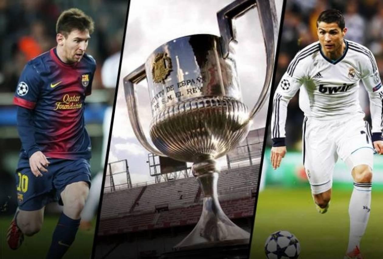 Copa del Rey: Ξεκαθάρισμα λογαριασμών! (photos+videos)