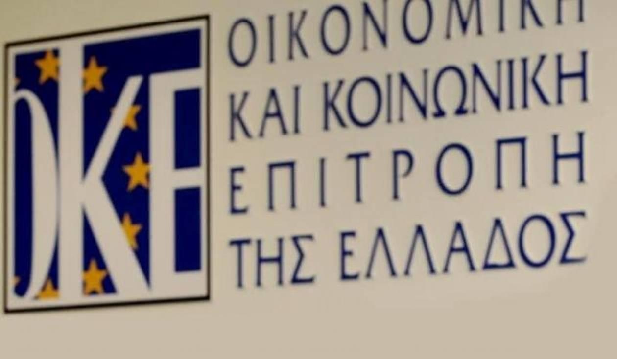 Αντίθετη η ΟΚΕ με την κατάργηση φορέων του δημοσίου