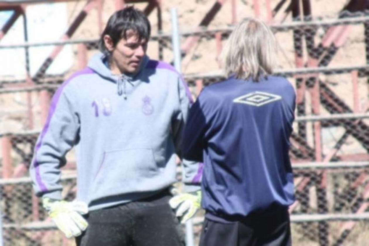 Βολιβία: Βγήκε… βόλτα και το «πλήρωσε» ο Λάπτσικ! (video)