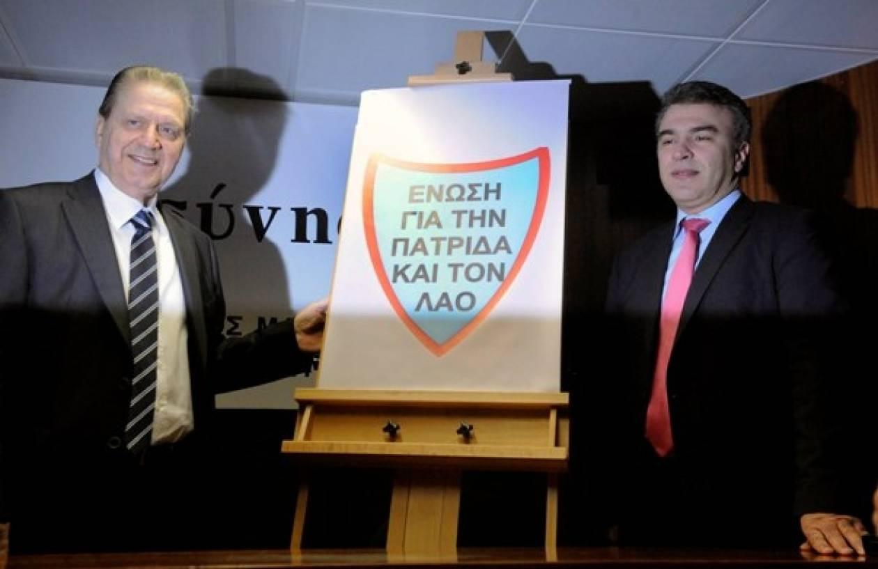 Πολύδωρας και Ζώης στηρίζουν Τζιτζικώστα στην Κ. Μακεδονία