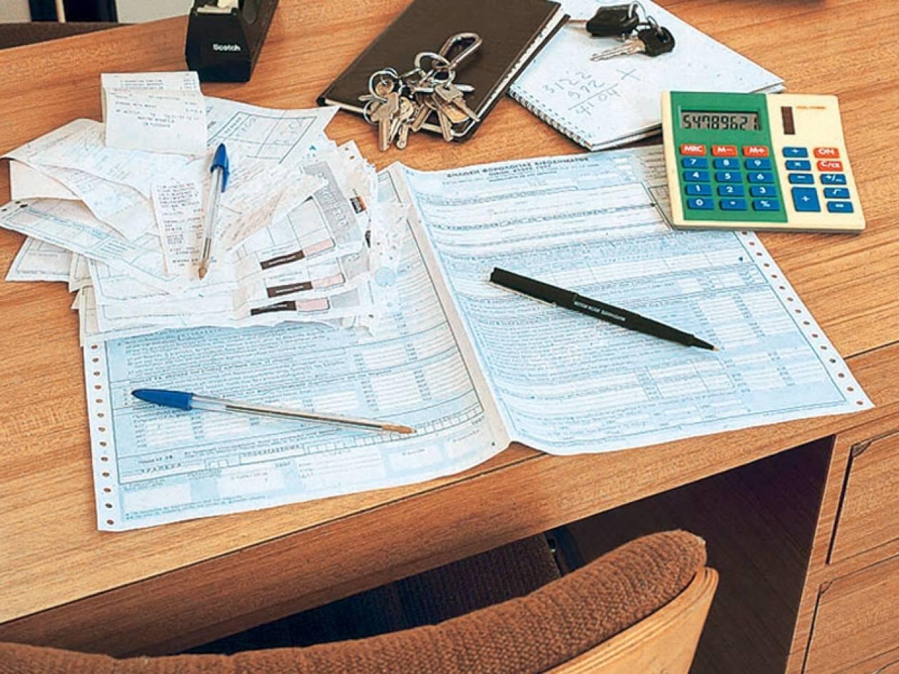 Οι 22 παγίδες που πρέπει να προσέξετε στις φορολογικές δηλώσεις