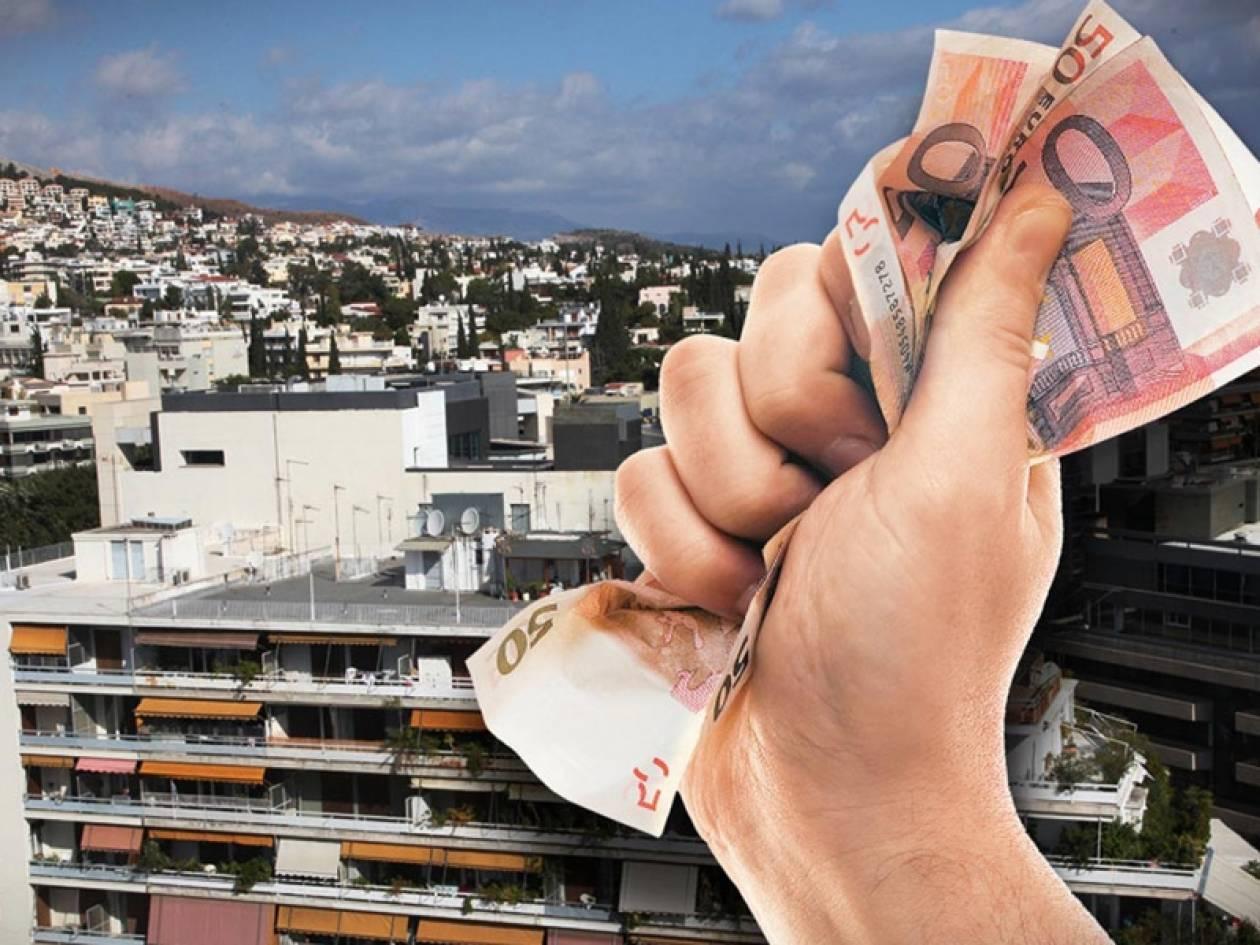 Μειώνεται ο φόρος υπεραξίας για τα «παλαιά» ακίνητα