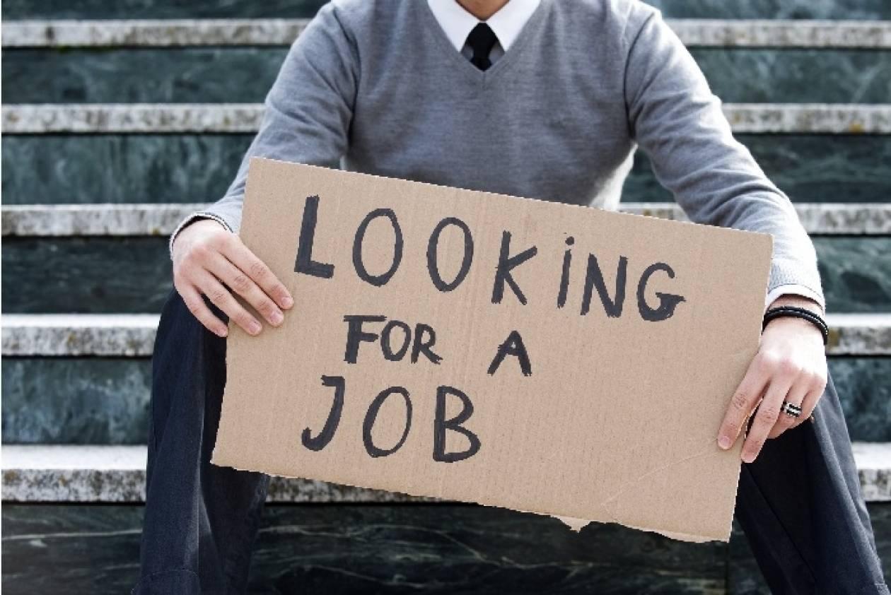 Αυστραλία: Αυξήθηκαν οι άνεργοι