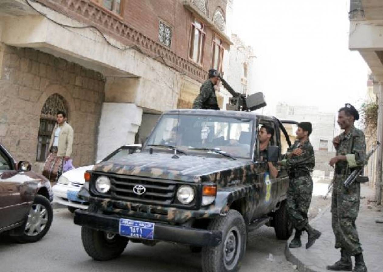 Υεμένη: Απέδρασαν 19 κρατούμενοι για τρομοκρατία