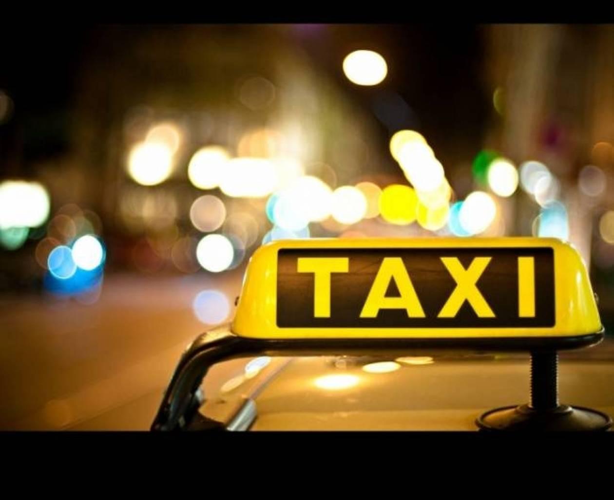 Ταξιτζής είχε κάνει την απάτη ... επάγγελμα!