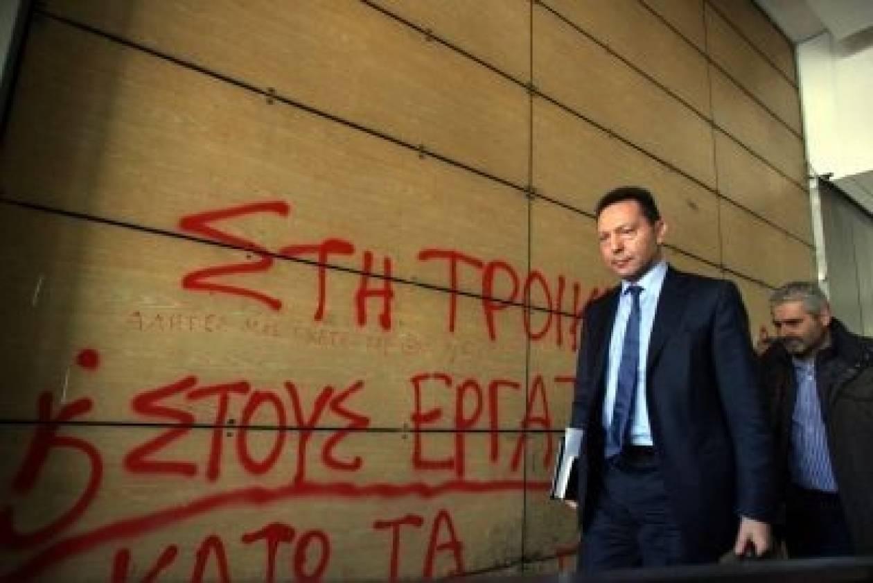 Σύσκεψη Στουρνάρα - οικονομικών εισαγγελέων για τους φοροελέγχους