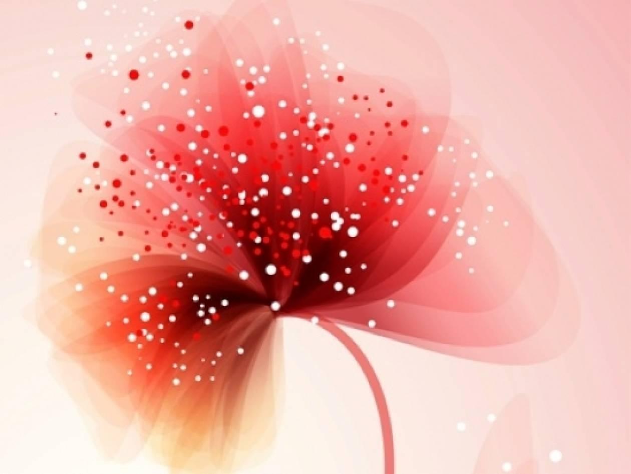 Οι τυχερές και όμορφες στιγμές της ημέρας: Παρασκευή 14 Φεβρουαρίου