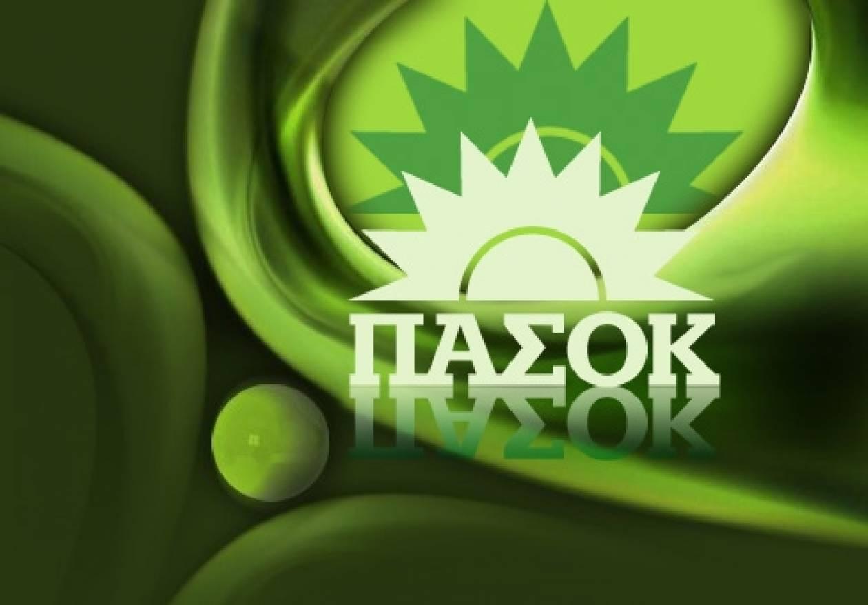 ΠΑΣΟΚ: Να προβληθεί η εκπομπή του MEGA για το Φαρμακονήσι