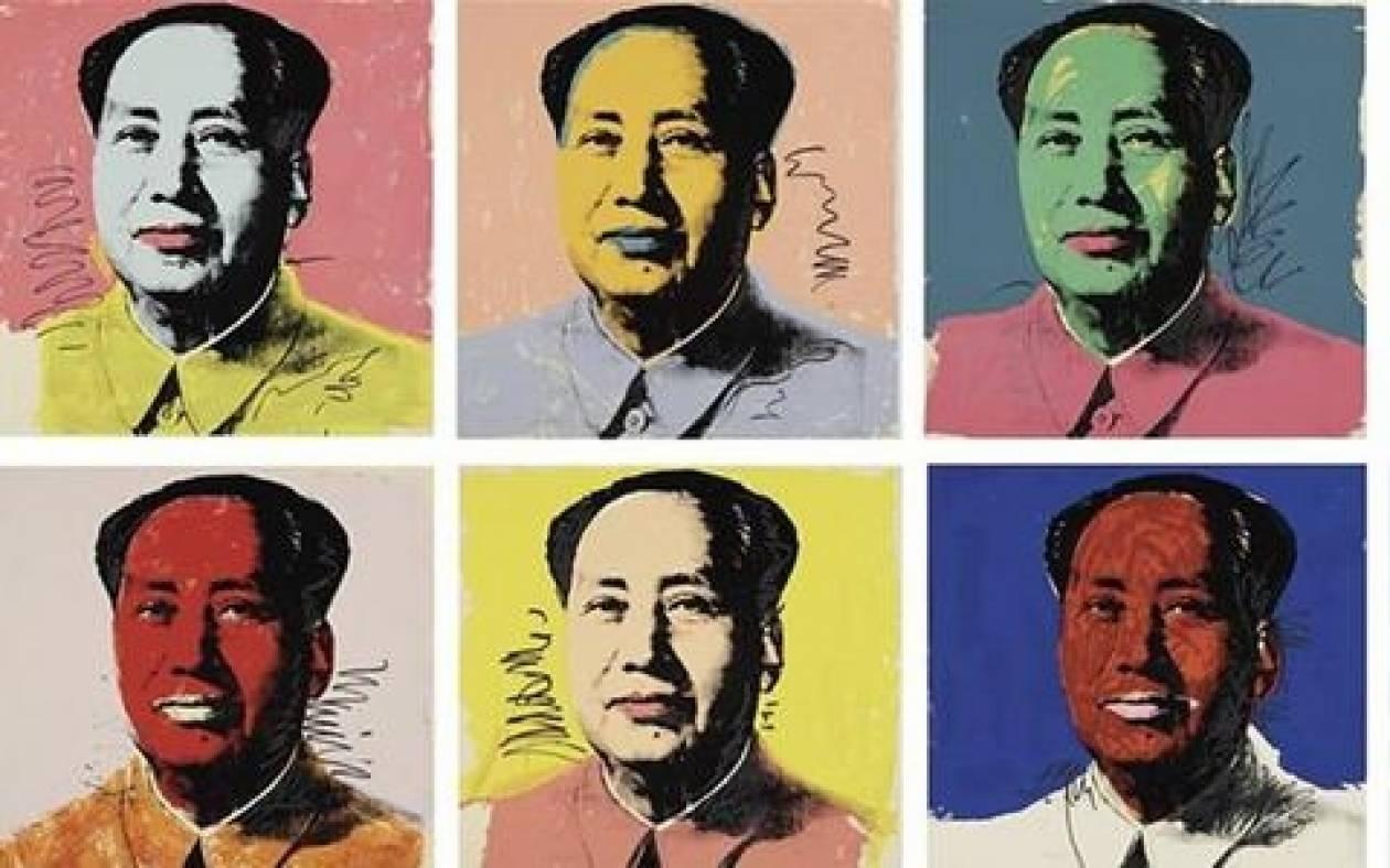 Πουλήθηκε πορτρέτο του Μάο έναντι 9,2 εκατ. ευρώ!