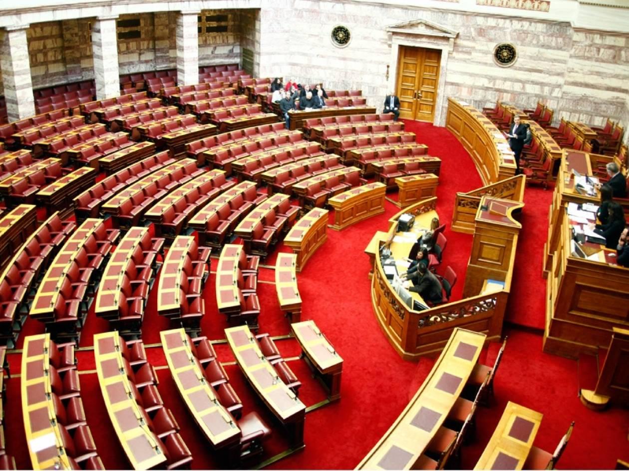 Η Βουλή των (άφαντων) Ελλήνων!