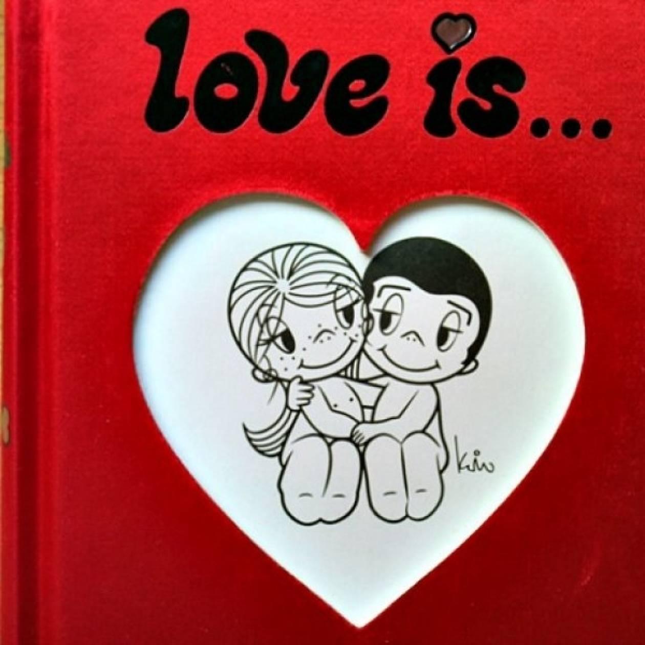 Τα ωραιότερα λόγια που έχουν γραφτεί ποτέ για την αγάπη
