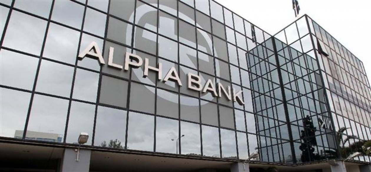 Alpha Bank: H χρήση του πρωτογενούς πλεονάσματος να γίνει με προσοχή