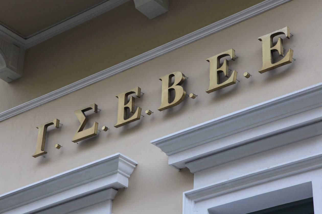 ΓΣΕΒΕΕ: Να αποσυρθεί η τροπολογία για τις μισθώσεις