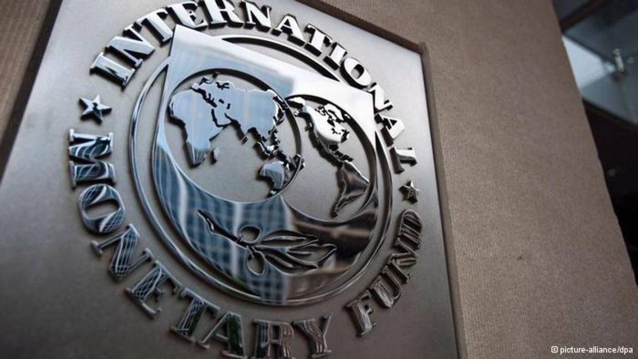 ΔΝΤ:Yψηλά επίπεδα χρέους μπορούν να οδηγήσουν σε κινητικότητα του ΑΕΠ