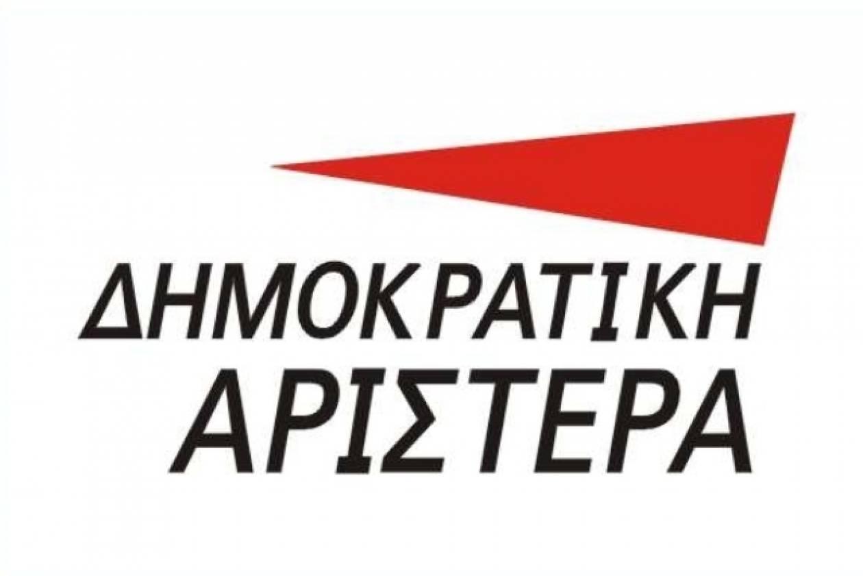 ΔΗΜΑΡ:«Κόλαφος» η έκθεση του Ευρωκοινοβουλίου για την τρόικα