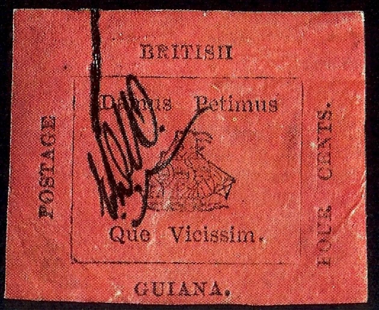 Το σπανιότερο γραμματόσημο του κόσμου βγαίνει σε δημοπρασία
