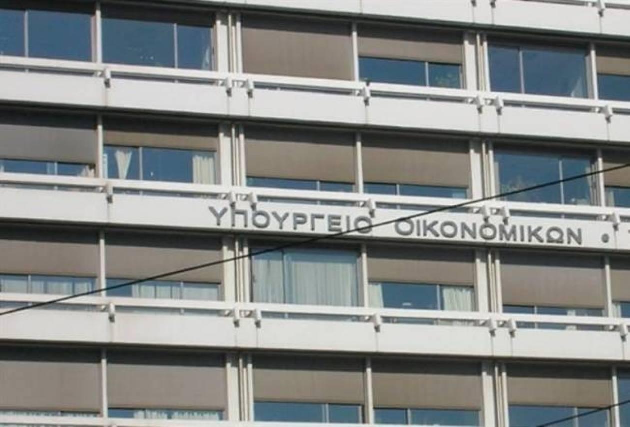 Απάντηση του υπουργείου Οικονομικών στον ΣΥΡΙΖΑ