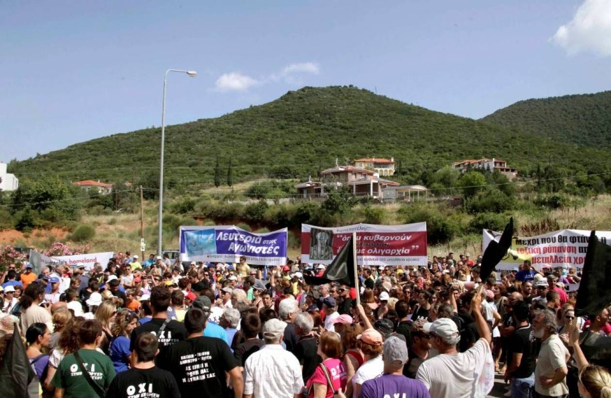 Αφέθηκαν ελεύθερα τα άτομα που συνελήφθησαν στις Σκουριές