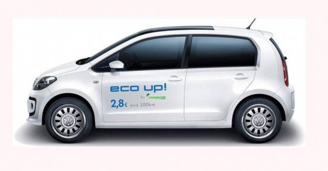 VW Eco UP! By Fisikon με φυσικό αέριο από 10.450 ευρώ