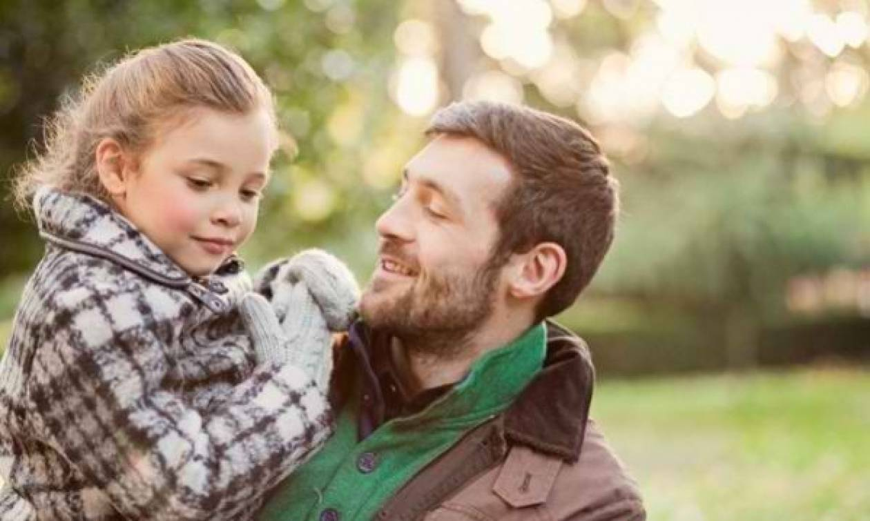 Τι ζητάει μια κόρη από τον μπαμπά της;