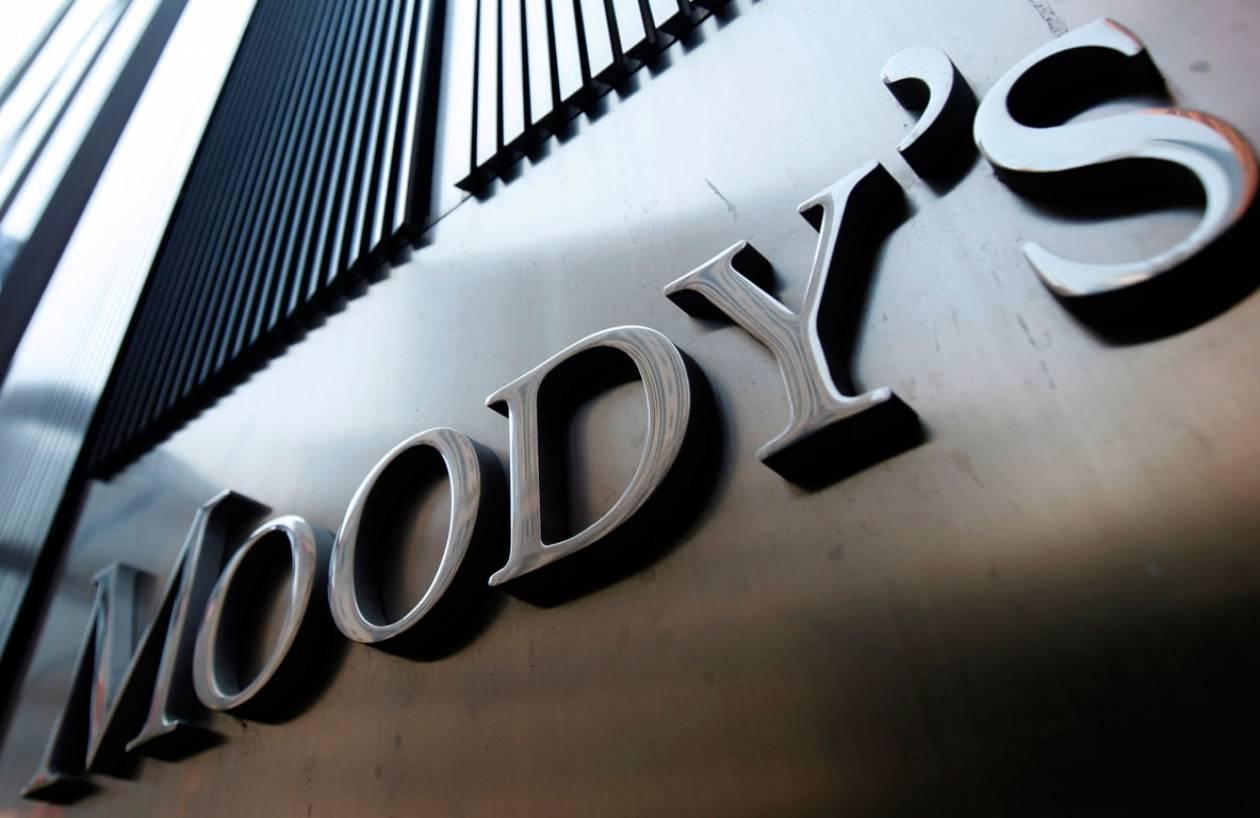 Moody's: Αναβάθμισε το outlook της Ιταλίας