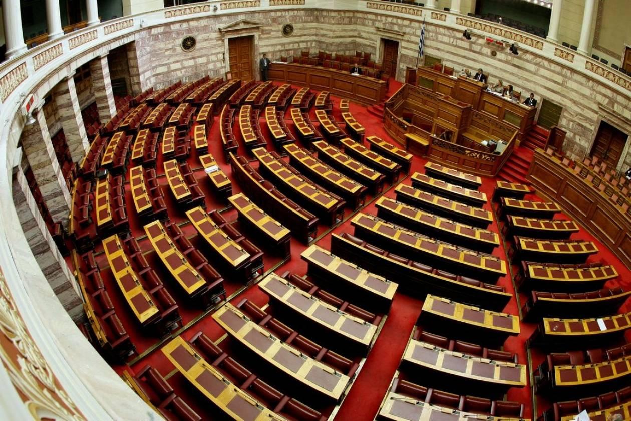 Βουλή: Σε προσωρινή αργία τέθηκαν δυο υπάλληλοι