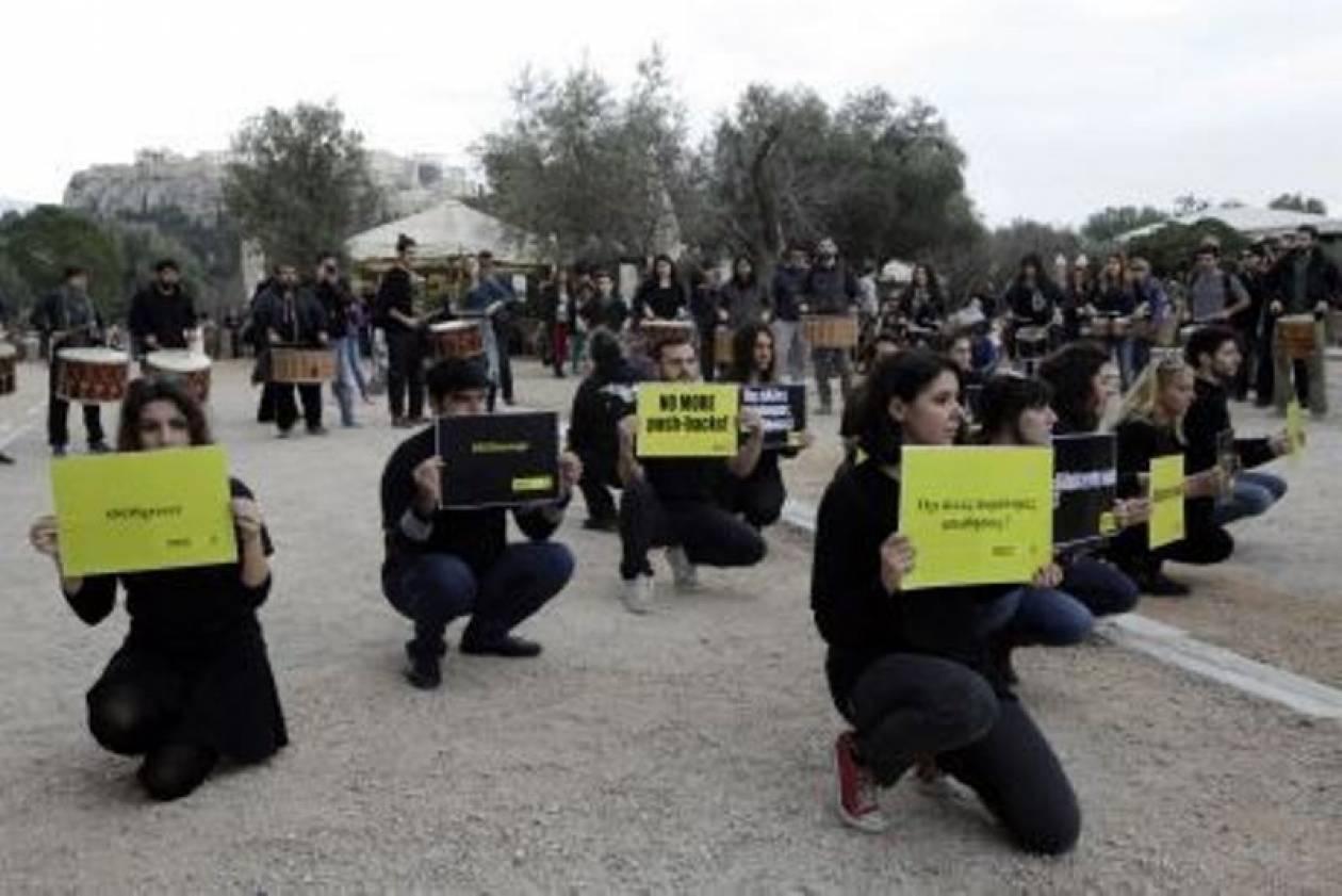 Κατά των παράνομων απωθήσεων μεταναστών η Διεθνής Αμνηστία (pics)