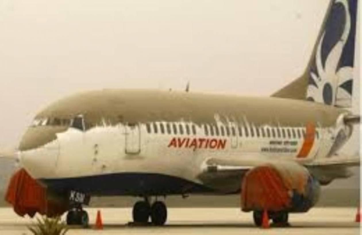 Επαναλειτουργούν τρία αεροδρόμια στην Ινδονησία