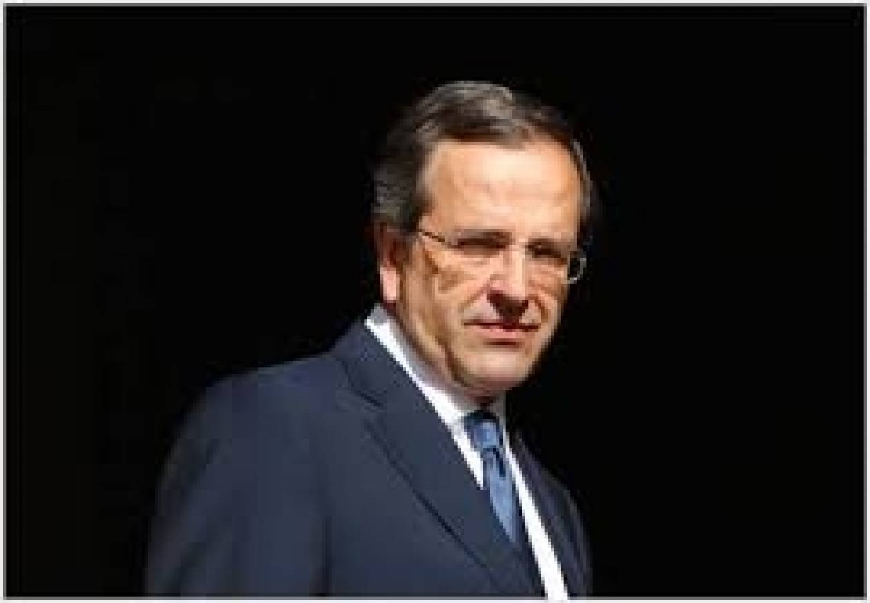 Σαμαράς: Το πλεόνασμα είναι πάνω από 1,5 δισ. ευρώ