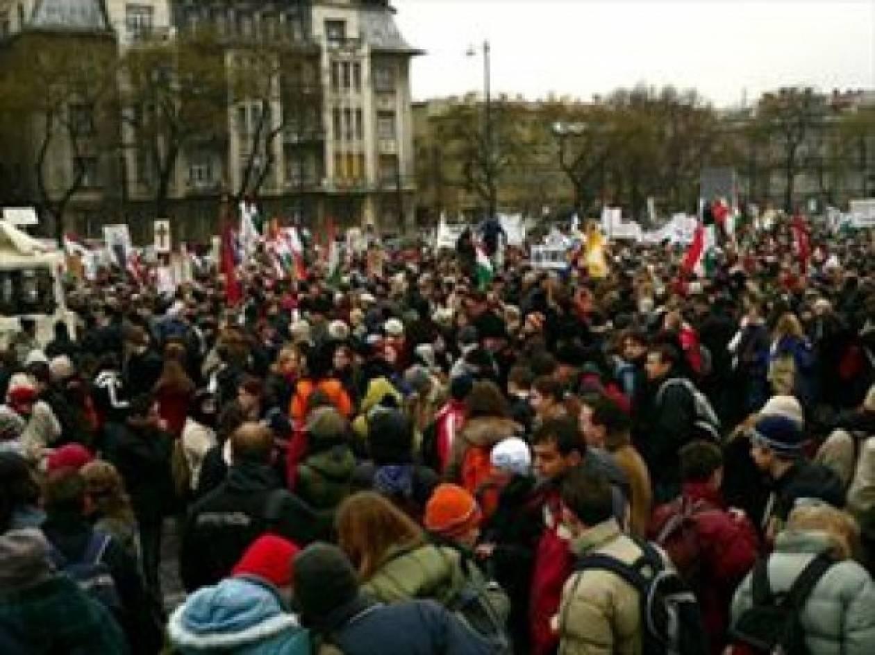 Μαυροβούνιο: Συγκρούσεις αστυνομικών και διαδηλωτών σε διαδήλωση