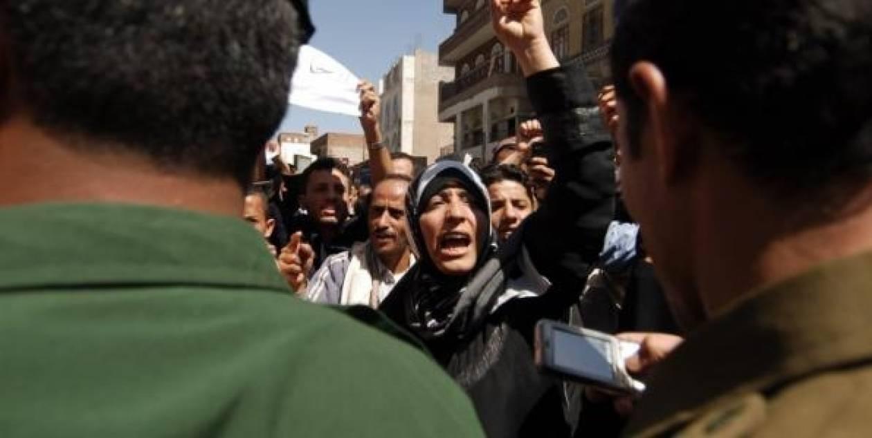 Μπαχρέιν: Ένας νεκρός σε βομβιστική επίθεση εναντίον αστυνομικών
