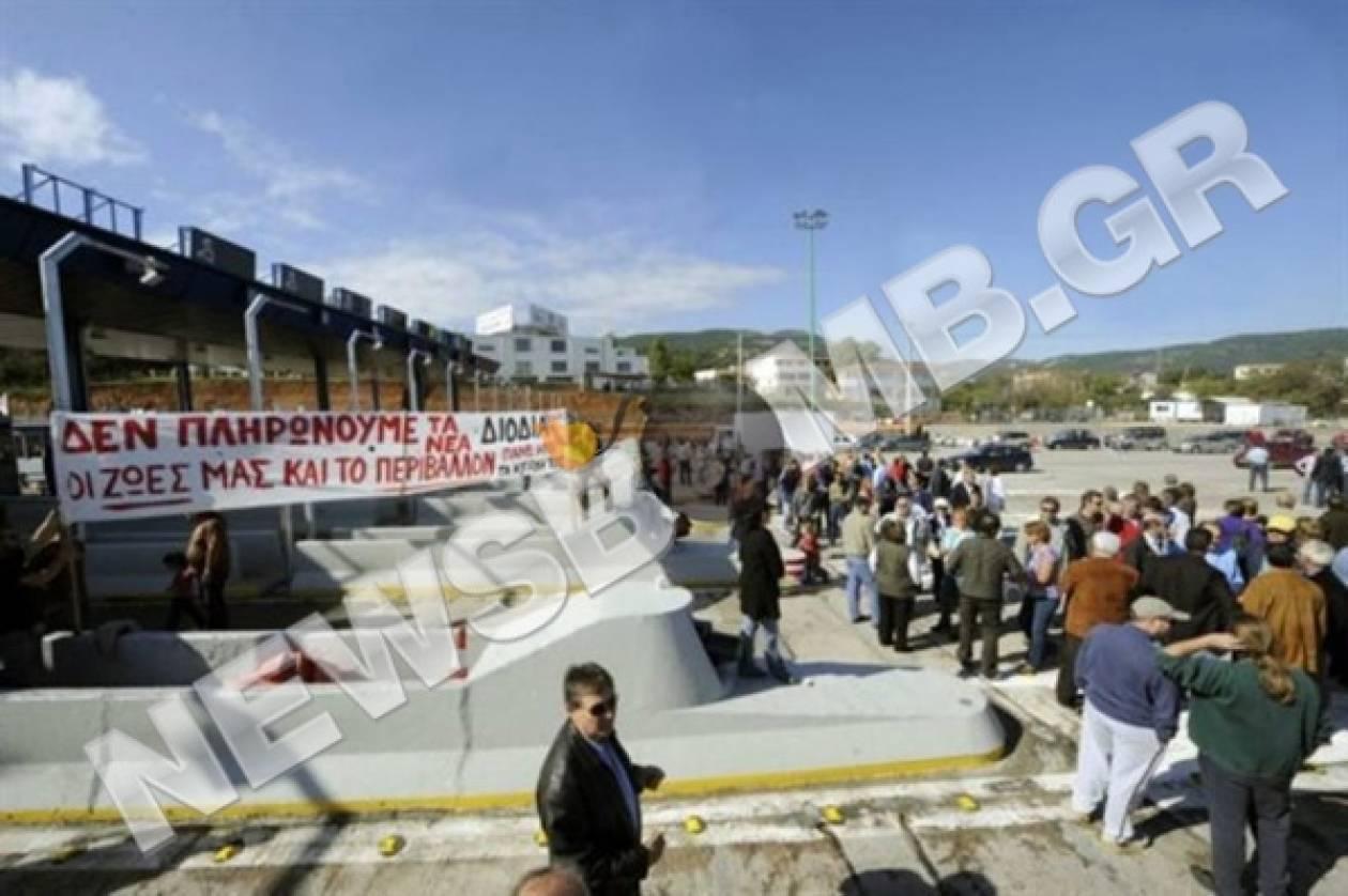 Αποκαταστάθηκε η κυκλοφορία Εθνική Οδό Αθηνών - Λαμίας