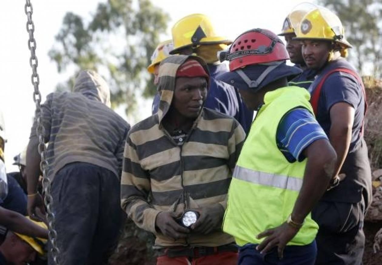 Νότια Αφρική: Δώδεκα μεταλλωρύχοι διασώθηκαν
