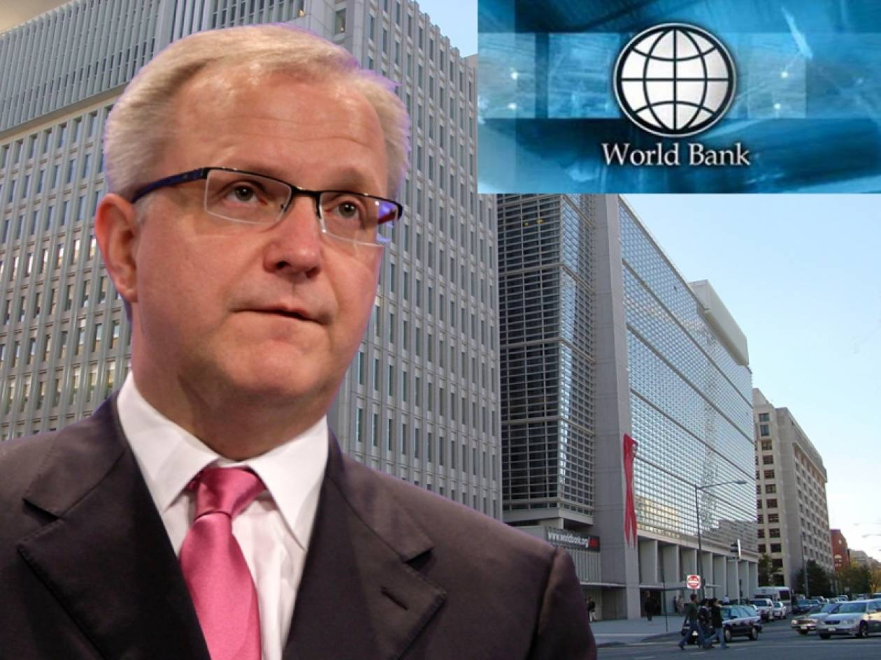 Όλι Ρεν: «Να εμπλακεί η Παγκόσμια Τράπεζα στην Ελλάδα»