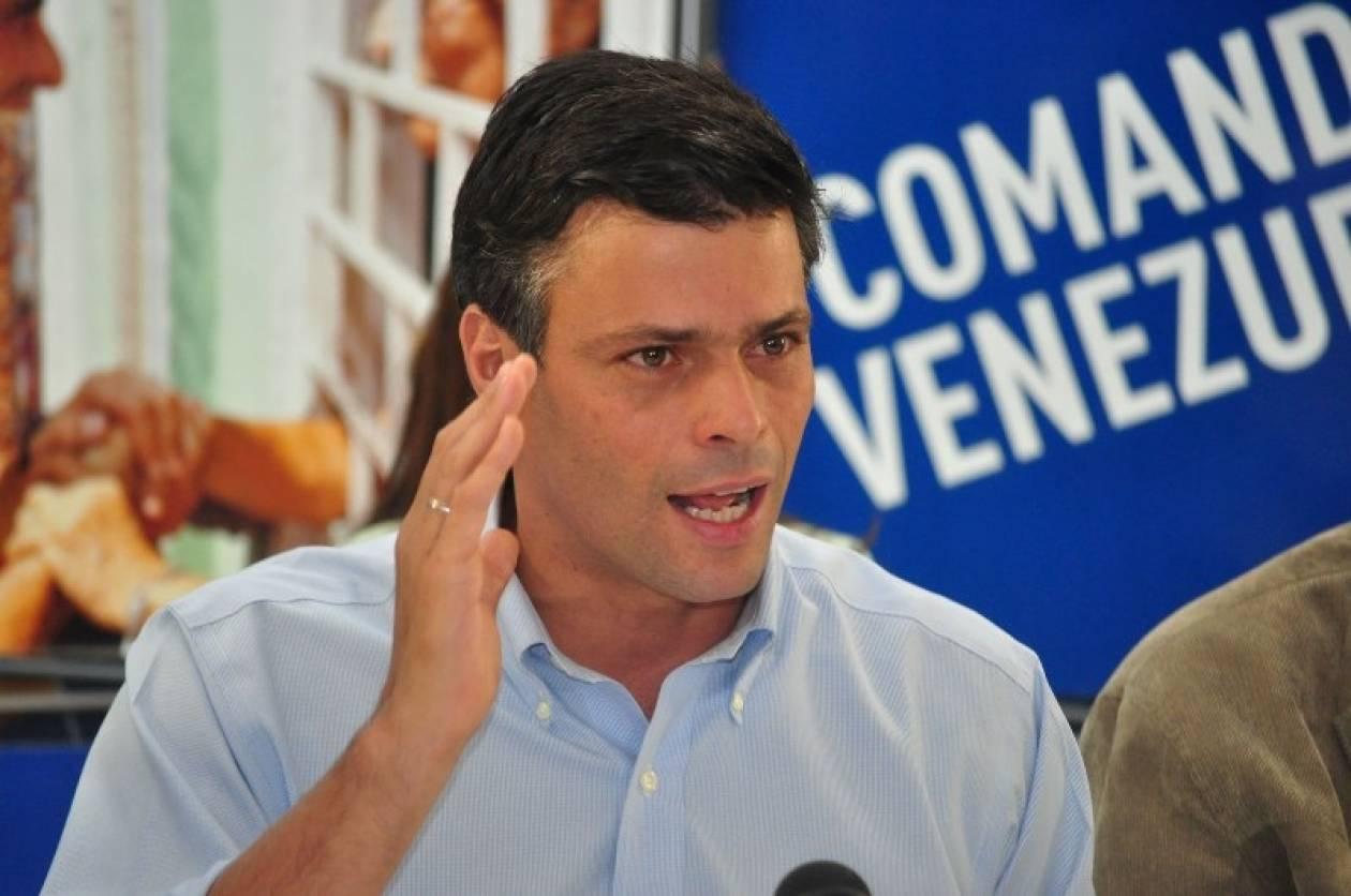 Βενεζουέλα: Έτοιμος να παραδοθεί ένας εκ των ηγετών της αντιπολίτευσης
