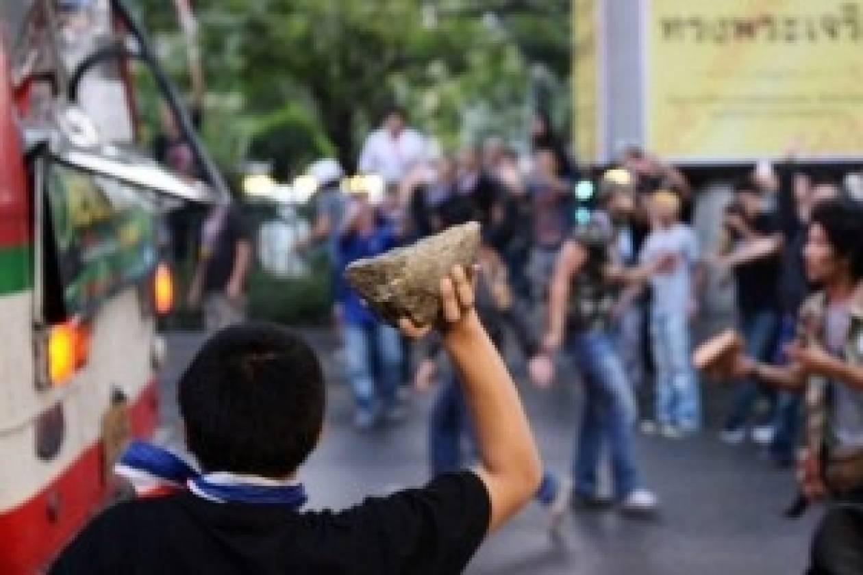 Ταϊλάνδη: Προσπάθησαν να μπουν στο γραφείο της πρωθυπουργού