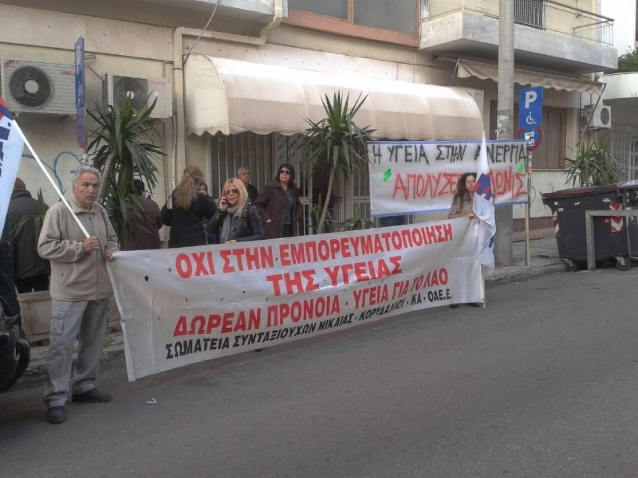 Διαμαρτυρία γιατρών ΕΟΠΥΥ στα ιατρεία της Νίκαιας (pics+vid)