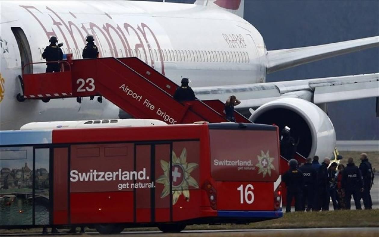 Γενεύη: Από τον συγκυβερνήτη έγινε η αεροπειρατεία