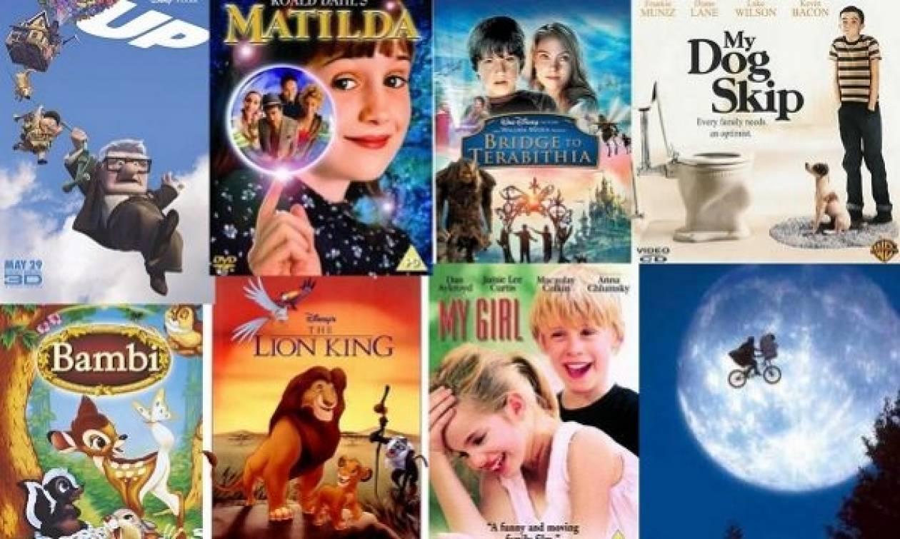 Τα παιδιά σας είδαν παιδικές ταινίες και έβαλαν τα κλάματα;
