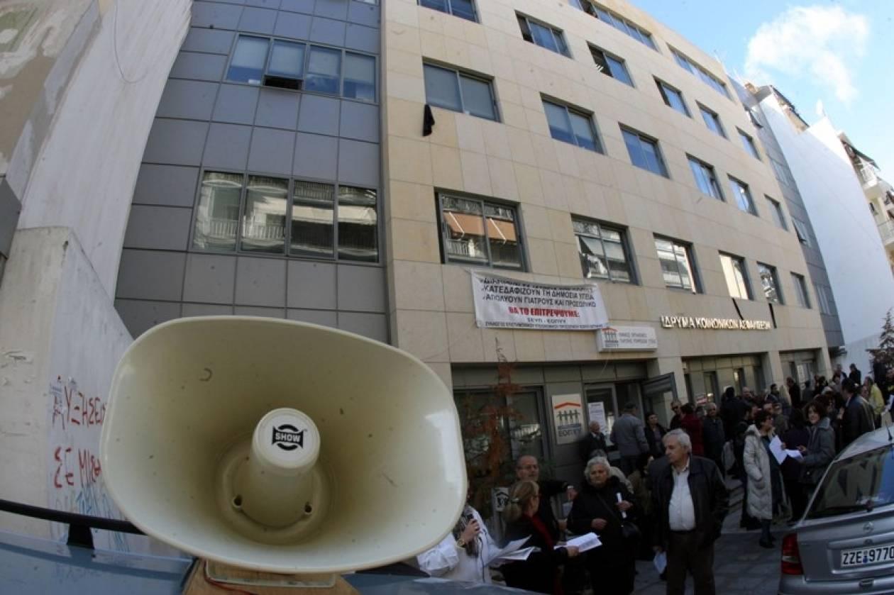 ΣΥΡΙΖΑ: Ξεκάθαρη η καταστροφική ουσία του νόμου για το ΠΕΔΥ