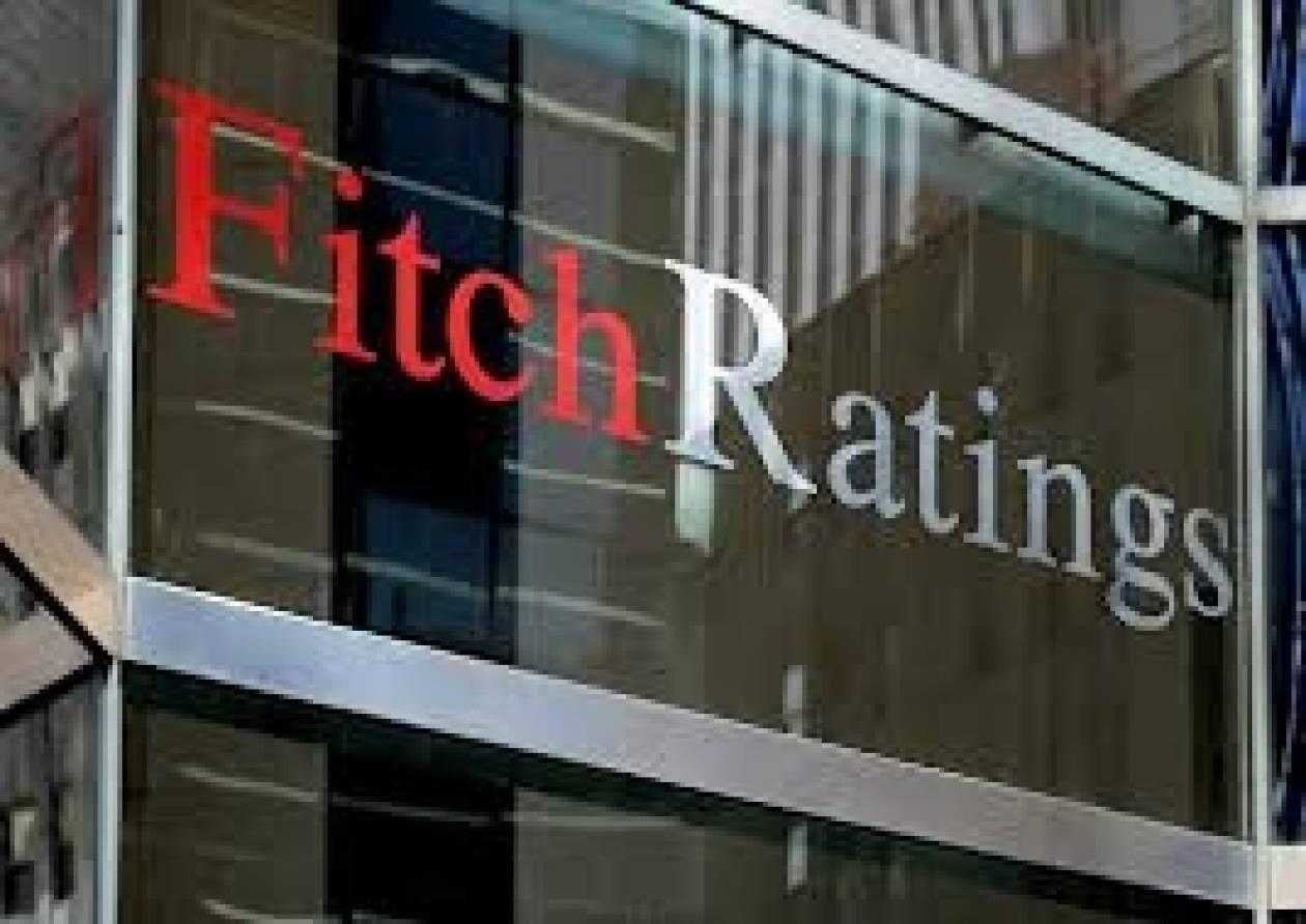 Fitch: Φως στο τούνελ βλέπουν οι επενδυτές στην Ευρωζώνη